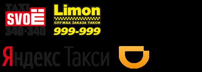 Логотипы23